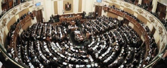 مجلس النواب يصوت بشكل نهائى غداً الثلاثاء على التعديلات الدستورية