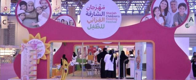 الأربعاء مصر تشارك فى مهرجان الشارقة القرائية للطفل
