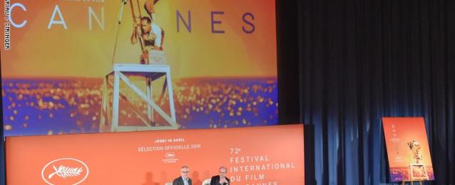 اليوم انطلاق فعاليات مهرجان كان السينمائى الدولى الـ72