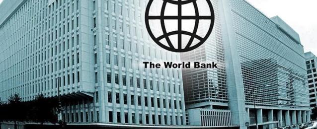 مسئولة بالبنك الدولي : المستثمرون يؤمنون بقوة وصلابة الاقتصاد المصرى