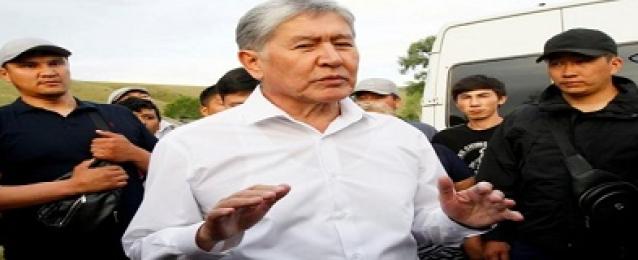مدعون في قرغيزستان يتهمون الرئيس السابق بالتخطيط لانقلاب