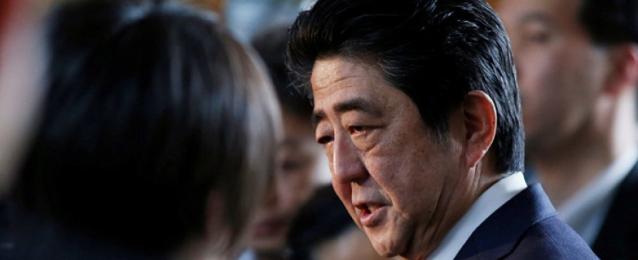 الحكومة اليابانية تقدم استقالتها بالكامل