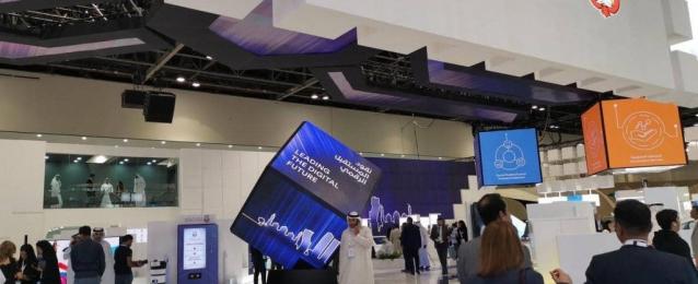 """أبوظبي تقترب من تحقيق حلم """"المدينة الرقمية"""""""