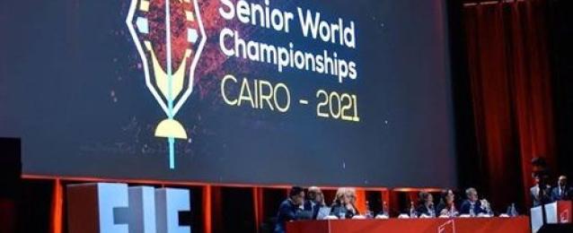 مصر تفوز بتنظيم بطولة العالم للسلاح للكبار 2021 مصر تفوز بتنظيم بطولة العالم للسلاح للكبار 2021