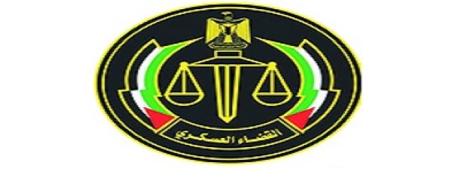 الجنايات العسكرية تقضي بإعدام المسماري في قضية الواحات البحرية والمؤبد والمشدد لـ 32 متهما