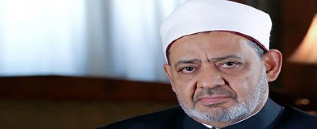 الإمام الأكبر يدعو إلى الاعتناء بخدمات الصحة النفسية
