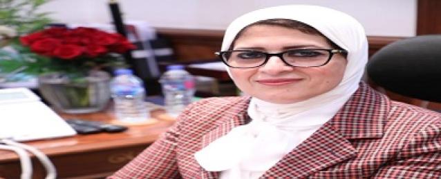 وزيرة الصحة: مبادرات رئاسية للأم الحامل والكلى خلال 2020