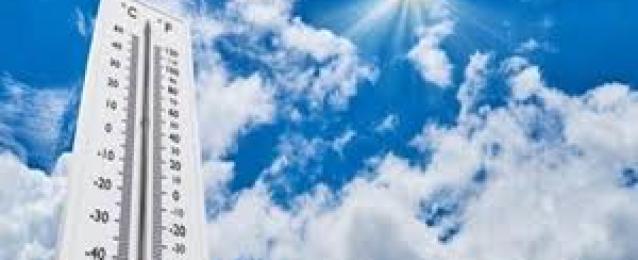 الأرصاد: غدا انخفاض ملحوظ في درجات الحرارة والعظمى بالقاهرة 17
