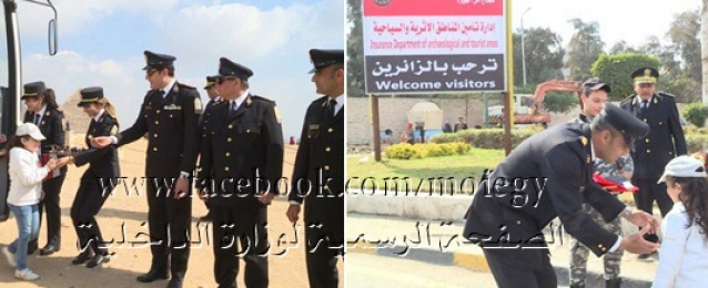 """""""الداخلية"""" تواصل تنظيم الرحلات الترفيهية لأسر شهداء الشرطة"""