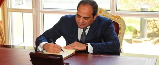 قرار جمهوري بالموافقة على تعديل اتفاقية بين مصر والولايات المتحدة
