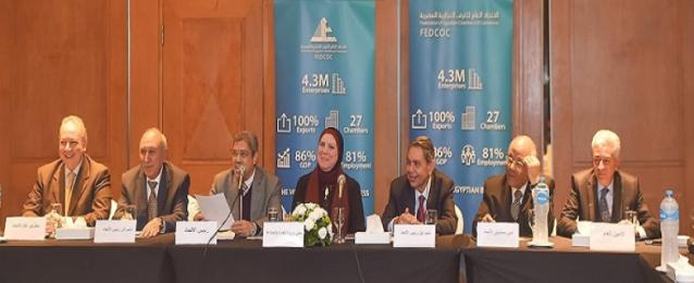 وزيرة التجارة والصناعة تلتقى بأعضاء مجلس ادارة الاتحاد العام للغرف التجارية