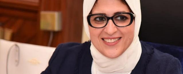وزيرة الصحة تتفقد عددًا من المنشآت الطبية بمحافظة الإسماعيلية