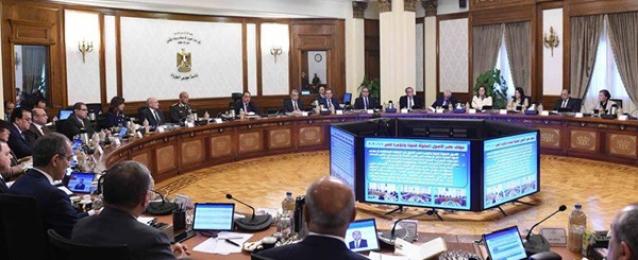 """""""الوزراء"""" يوافق علي منحة كورية لتطوير نظام ميكنة الملكية الفكرية"""