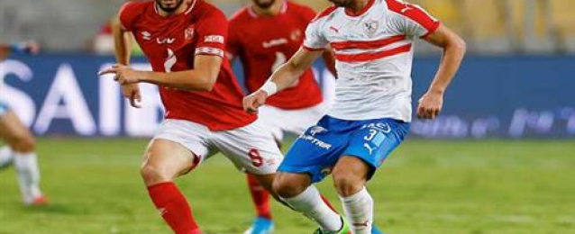 طاقم نرويجي يدير مباراة السوبر المصري