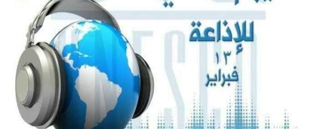 بمناسبة اليوم العالمي للإذاعة.. الشبكات الاذاعية تحقق عدد ساعات بث 178.1ألف ساعة