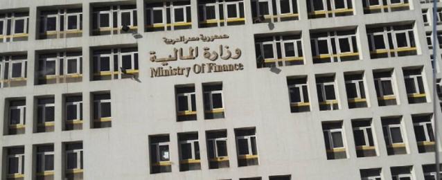 المالية: إجراءات جديدة لتحصيل إيرادات أملاك الدولة