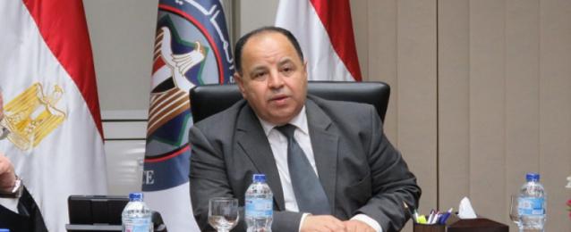 وزير المالية : 3.8 مليار جنيه لدعم القطاع الصحى فى مواجهة كورونا