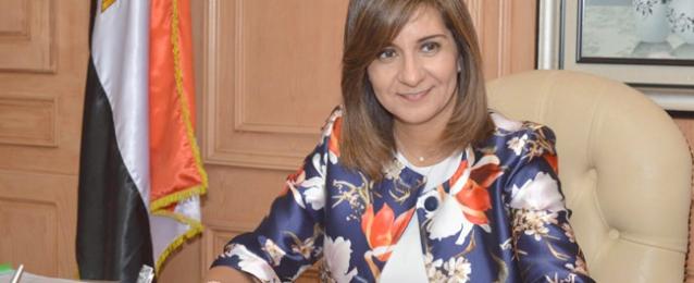 وزيرة الهجرة: نولي أهمية بالغة للمصريين العالقين بالكويت والسعودية