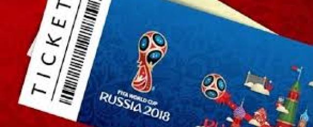 روسيا توقف العمل ببطاقات مشجعي كأس العالم 2018