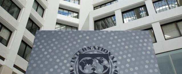 """""""النقد الدولي"""": القطاع المصرفي في الدول المتقدمة سيواجه ضغوطا حتى 2025"""