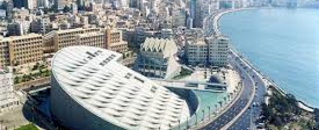 مكتبة الإسكندرية تنظم ملتقى مصر ( الغد : الجمهورية الجديدة نموذجًا ) الاربعاء المقبل