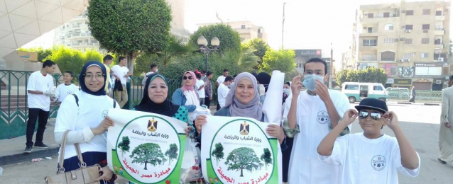 """وزيرا الشباب والبيئة يطلقان فعاليات مبادرة """"مصر الجميلة"""" على مستوى الجمهورية عبر الفيديو كونفرانس"""