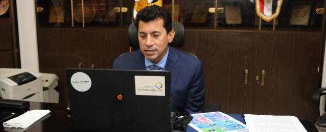 علي هامش الأسبوع العالمي لريادة الأعمال … وزير الشباب والرياضة يفتتح معرض الإبتكار الافتراضي العربي عبر تقنية الفيديو كونفرانس