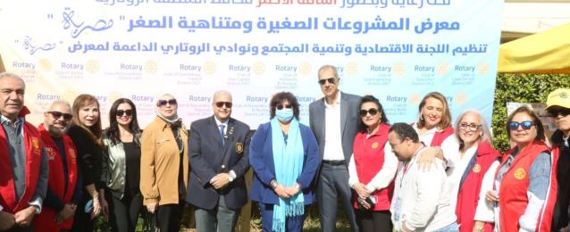 وزيرة الثقافة تفتتح معرض المشروعات الصغيرة ومتناهية الصغر بنادي الجزيرة