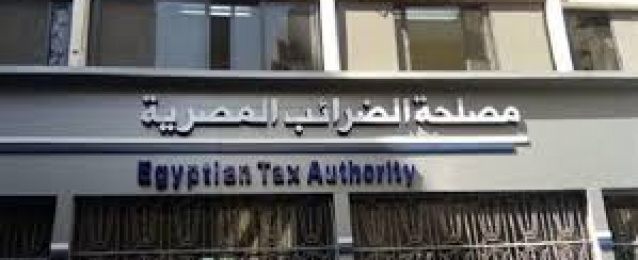 الضرائب: إلزام 347 شركة بالمرحلة الثانية بإصدار فواتير إلكترونية