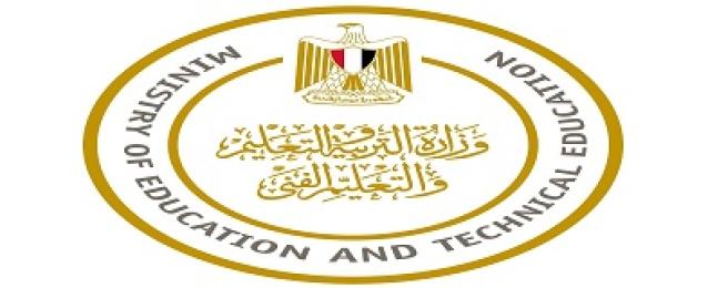 التعليم: موقع إلكتروني لتسجيل استمارة امتحانات الثانوية للطلاب بالخارج