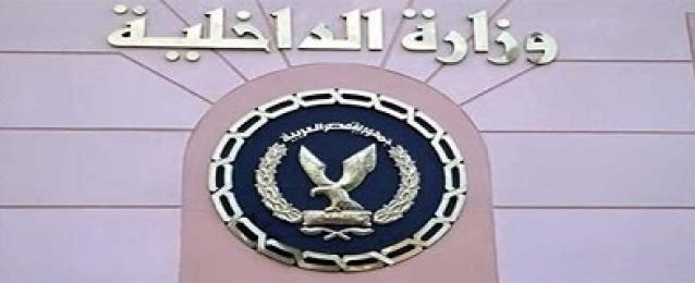مصدر أمني ينفي صحة مزاعم إخوانية من تنفيذ حملة اعتقالات بكرداسة
