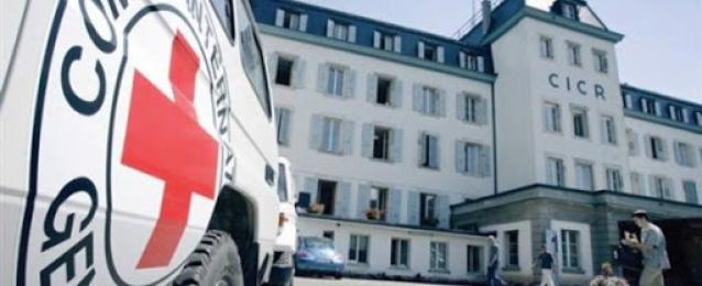 الدولية للصليب الاحمر : مقدمو الرعاية الصحية تعرضوا لآلاف الهجمات التى استهدفت خدمات الرعاية الصحية