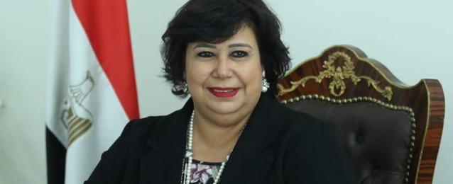 """وزيرة الثقافة: """"المواجهة والتجوال"""" أحد الأذرع لتحقيق العدالة الثقافية"""