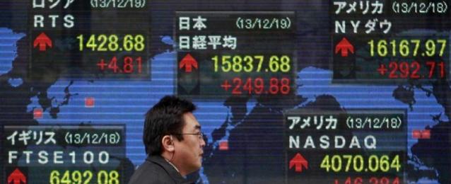 نيكى ينخفض 0.46% في بداية التعامل بطوكيو