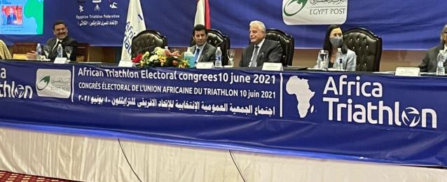 وزير الرياضة يشهد الجمعية العمومية للاتحاد الإفريقي للتراثيلون بشرم