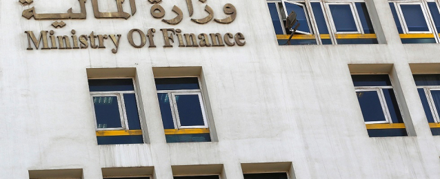 """""""المالية"""" تطرح أذون خزانة ب 17.5 مليار جنيه"""