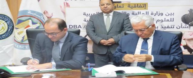 معيط يشهد توقيع برتوكول تعاون مع الأكاديمية العربية للعلوم الإدارية والمالية والمصرفية
