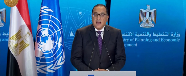 رئيس الوزراء: الدولة المصرية استطاعت تجاوز الكثير من التحديات.. وتبنت العديد من مبادرات الحماية الاجتماعية