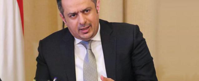 رئيس الحكومة اليمنية يوجه بملاحقة من يزعزع الأمن بالمحافظات المحررة