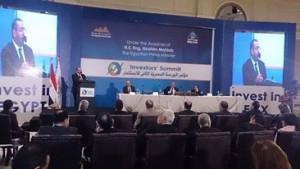 بالصور.. رئيس مجلس الوزراء يفتتح المؤتمر الثاني للبورصة