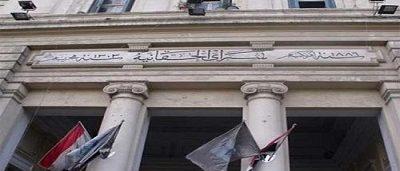 القضاء الإداري يقضي بالاستمرار في تنفيذ حكم بطلان اتفاقية تيران وصنافير