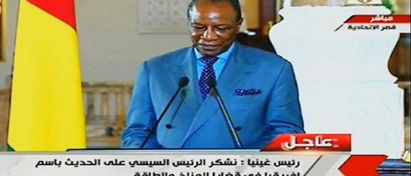 الرئيس الغيني: مصر ساهمت في استقرار الدول الافريقية