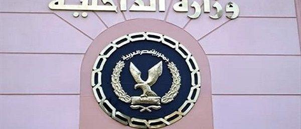 مساعد وزير الداخلية لحقوق الإنسان: ننتهج سياسة أمنية جديدة تعتمد على الانفتاح والتواصل
