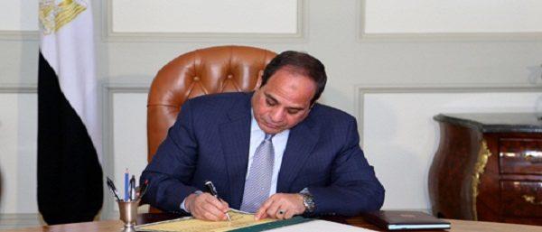 الرئيس السيسي يصدق على قرار مد حالة الطوارئ لمدة ثلاثة أشهر