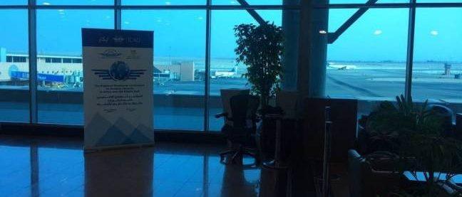 المؤتمر الإقليمى لأمن الطيران