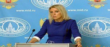 الخارجية الروسية تؤكد الحوار السوري يتعين أن يشمل كافة جماعات المعارضة