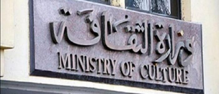 وزارة الثقافة تحتفل بمرور 100 عام على ثورة 1919