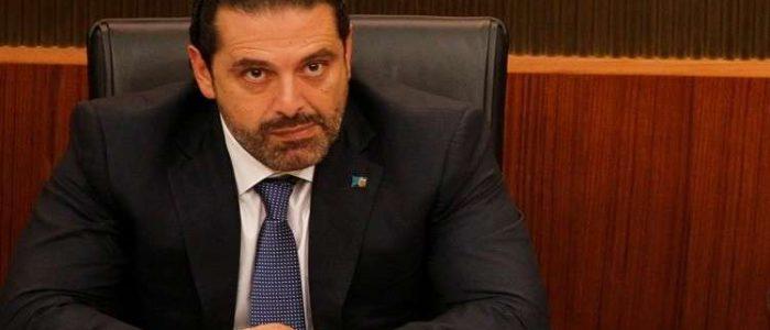 """الحريري يمهل شركاءه في الحكومة 72 ساعة لدعم """"الإصلاحات"""" في لبنان"""
